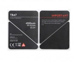 인스파이어 1 - TB47 배터리 단열 스티커