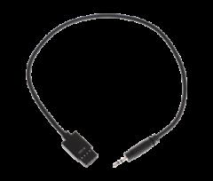 로닌-MX - BMCC용 RSS 컨트롤 케이블