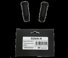 로닌-M - 수직 조정 암 확장 키트 (30mm)