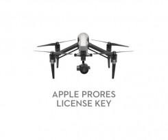 Apple ProRes 라이선스 키